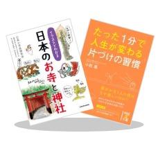 A 教養を身に着ける!」ビジネス&実用書特集 ~8/2