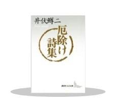 A 夏☆電書 文芸文庫レーベルフェア ~7/26