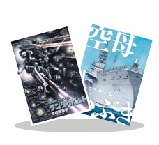 【S/60】【小学館】【バナー】【割引無】ビッグコミックス8月期新刊配信キャンペーン(~8/19)