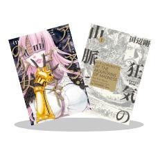 【A/40】【KADO】【サムネ】【割引有】電子で読もう! ビーム・フェア 真夏(~8/23)