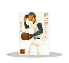 B 第100回全国高等学校野球選手権記念大会開催フェア ~8/16