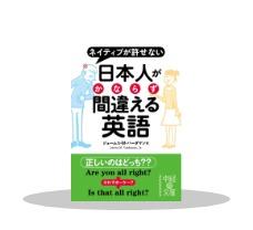 A 今こそ身につける!英語を学ぶフェア ~8/23