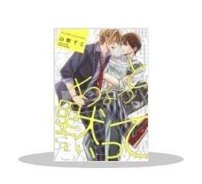 A 「リンクス」配信記念キャンペーン ~9/27