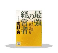 A 企業小説特集 ~9/27