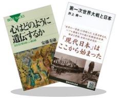A 「紙で入手困難!」秋の新書祭(1) ~9/20
