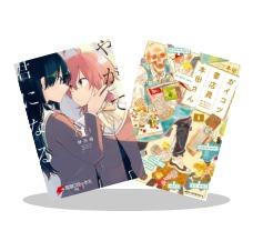 【A/10】【集英社】【サムネ】【割引有】KADOKAWA 秋のアニメフェア(~11/1)