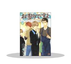 A 「お参りですよ 6」配信&GUSH COMICS 新刊配信記念「部下×上司もの」特集!! ~10/28