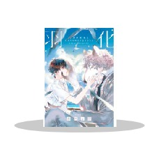 A ビーボーイオメガバースコミックス特集 ~10/24