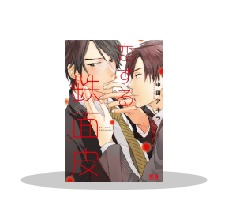A 花音コミックス「ワンコ作品」特集半額フェア ~12/20