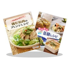 A ボブとアンジーebook 人気レシピ厳選シリーズ 全点100円! ~12/13