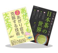 A ごきげんビジネス出版 300点以上!割引フェア(~11/14)