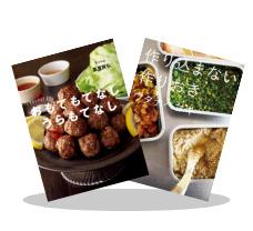A 俺の料理を喰え!冬のレシピ本フェア ~11/29