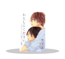 A 小説花丸フェア ~1/24