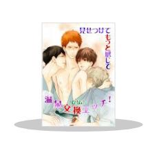 裏KADO2019冬 今イチオシ♥悶絶必至のBL(~1/31)