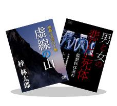 B シティブックス全品値引き年末謝恩大セール ~12/27