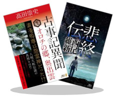A 【冬☆電書2019】講談社ノベルスフェア ~1/24
