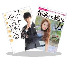 A honto定常_「4月を迎える!ビジネススキルアップ!」KADOKAWAビジネス&実用書特集 ~4/4