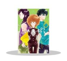 『凪のお暇』6巻配信記念
