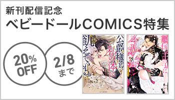 漫画 読み Tl 無料 ソク