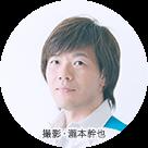 作家 平野啓一郎