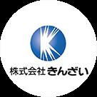 株式会社きんざい出版部 西田侑加