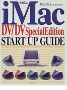 iMac DV/DV special edition start up guide
