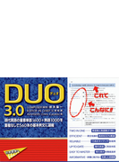 Duo 3.0 The most frequently used words 1600 and idioms 1000 in contemporary English