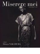 Miserere mei「命よ。」 中村晋也彫刻作品写真集