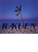 Rakuen 三好和義写真集 (写楽Books)