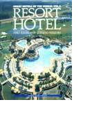 Great hotels of the world Vol.2 Resort hotel
