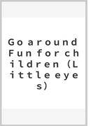 Go around Fun for children (Little eyes)