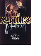The X‐files Stories 2