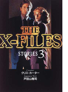 The X‐files Stories 3
