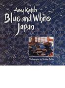 藍染と染付の楽しみ Blue and white Japan
