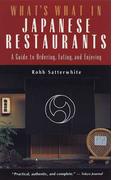 日本料理ガイド What's what in Japanese restaurants A guide to ordering,eating,and enjoying