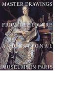 ルーヴル美術館とパリの素描 3 18世紀