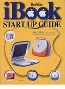 iBook start up guide