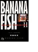 Banana fish(小学館文庫) 11巻セット(小学館文庫)