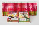 マンガ日本の古典(中公文庫) 32巻セット(中公文庫)