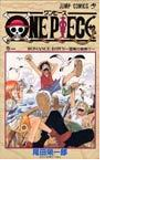 ONE PIECE (ジャンプ・コミックス) 84巻セット(ジャンプコミックス)