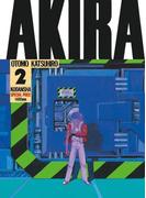 Akira Part2 アキラ 1