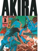 Akira Part3 アキラ 2