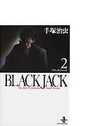 Black Jack The best 14stories by Osamu Tezuka 2