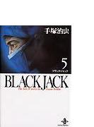 Black Jack The best 14stories by Osamu Tezuka 5