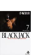 Black Jack The best 14stories by Osamu Tezuka 7