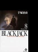 Black Jack The best 14stories by Osamu Tezuka 8