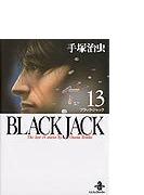 Black Jack The best 14 stories by Osamu Tezuka 13