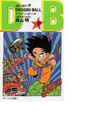 ドラゴンボール 巻6 ブルマの大失敗 (ジャンプ・コミックス)(ジャンプコミックス)
