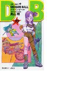 ドラゴンボール 巻10 第22回天下一武道会 (ジャンプ・コミックス)(ジャンプコミックス)