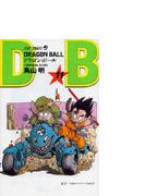 ドラゴンボール 巻11 天下一のスーパーバトル!! (ジャンプ・コミックス)(ジャンプコミックス)